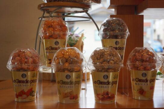 ポップコーン(ストロベリー、ショコラ、オレンジ、梅、キャラメル、チーズ&キャラメル、